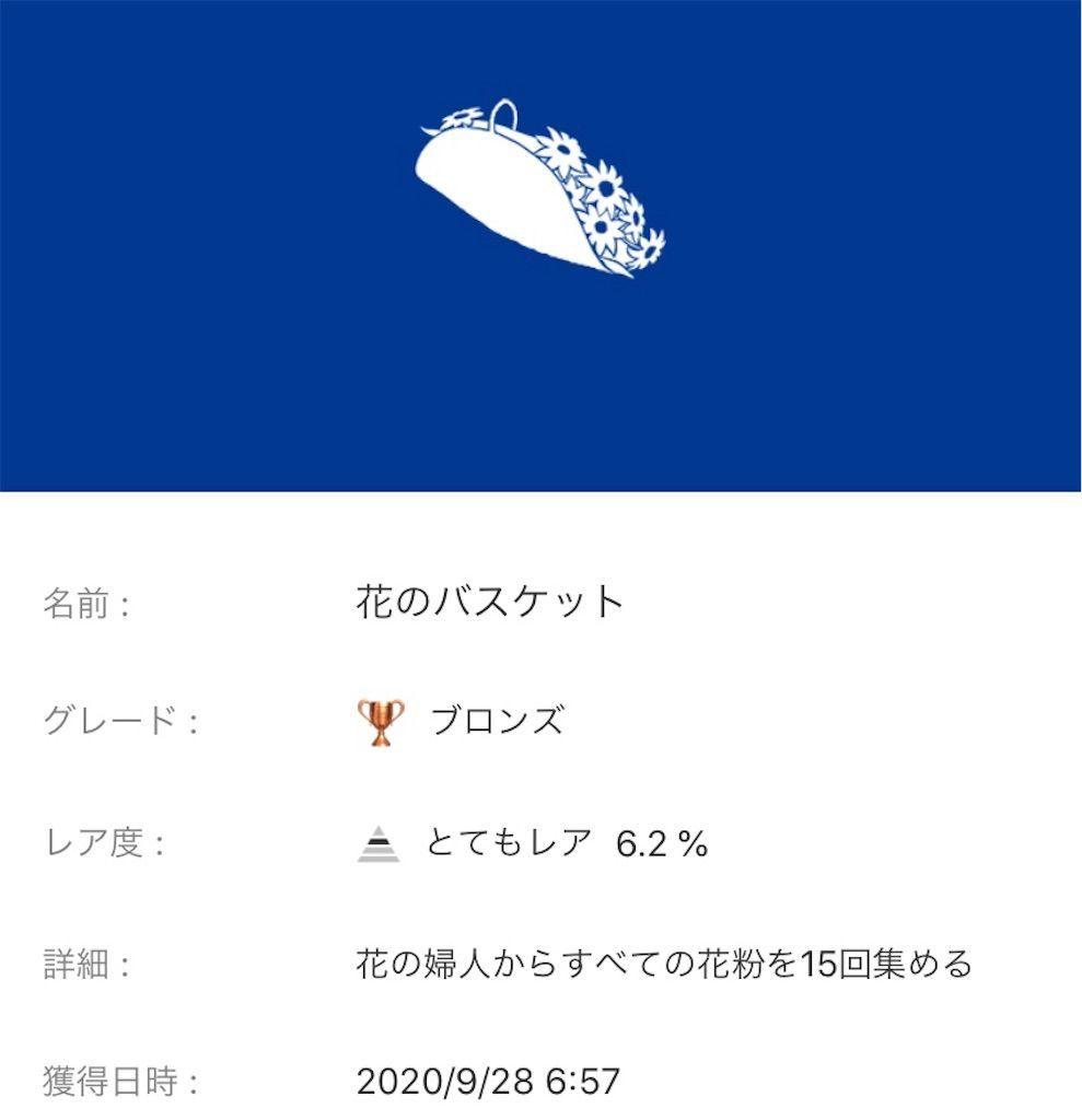 f:id:tatsutatsu2150:20200929040711j:plain