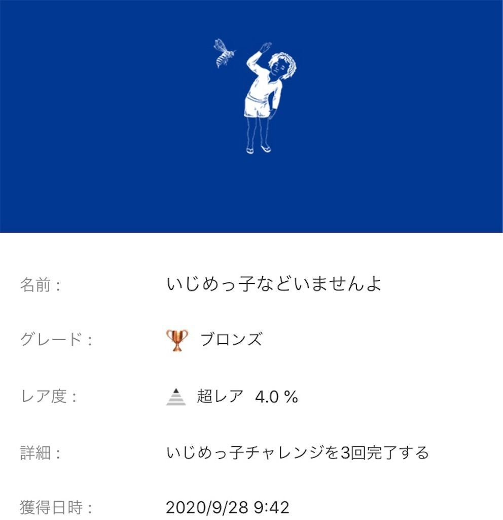 f:id:tatsutatsu2150:20200929041659j:plain