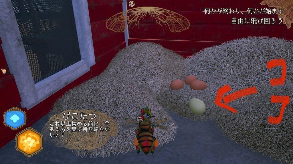 f:id:tatsutatsu2150:20200929064947j:plain
