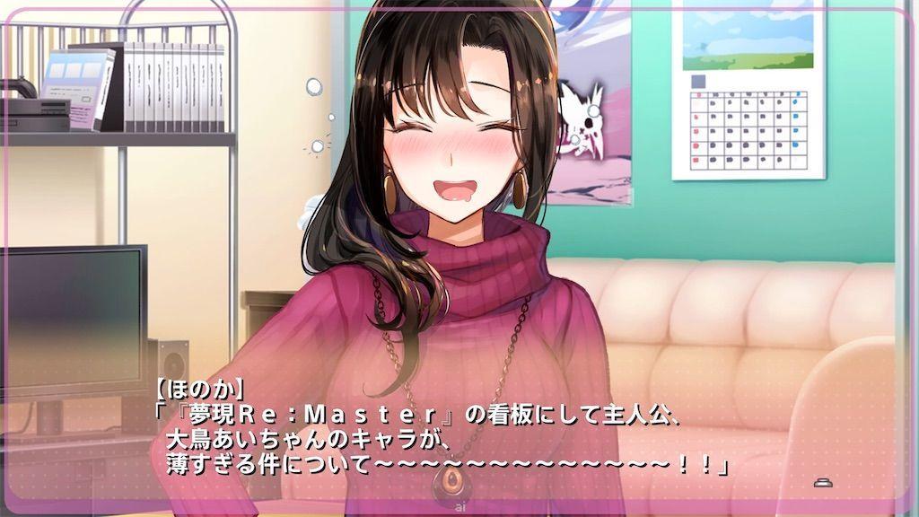 f:id:tatsutatsu2150:20200929092147j:plain
