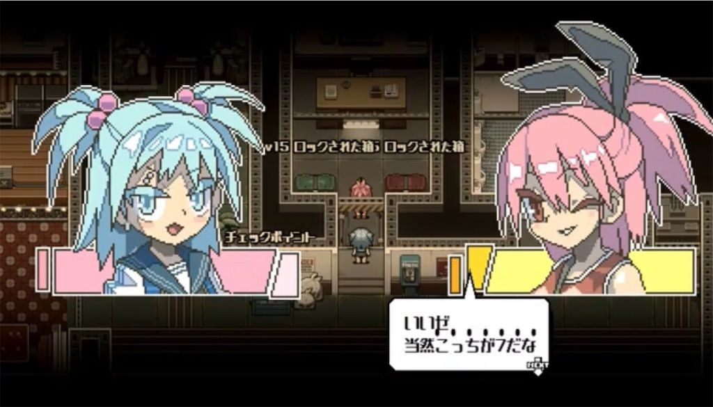 f:id:tatsutatsu2150:20201001024525j:plain