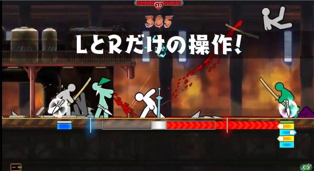 f:id:tatsutatsu2150:20201001110539j:plain