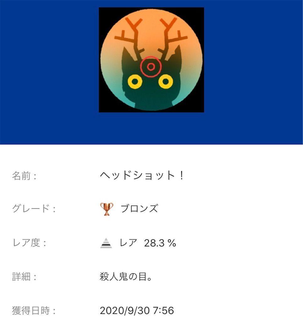 f:id:tatsutatsu2150:20201002161019j:plain