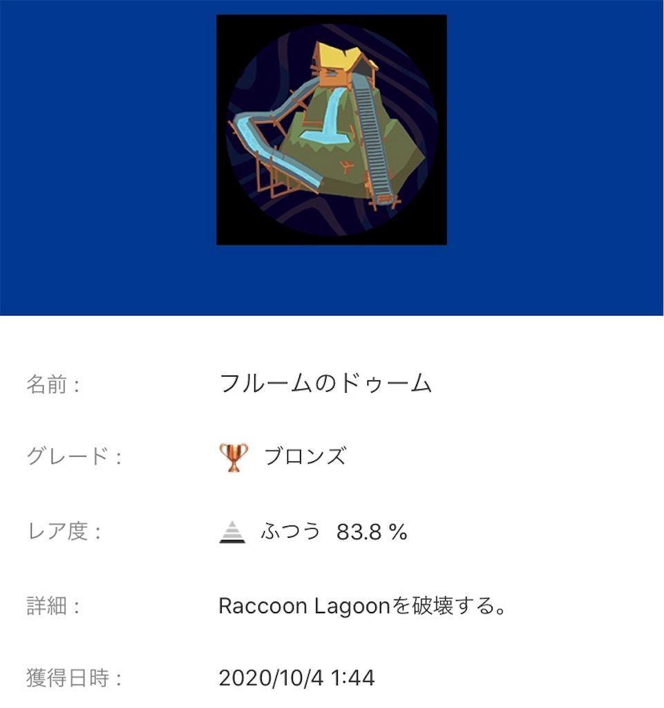 f:id:tatsutatsu2150:20201004230432j:plain