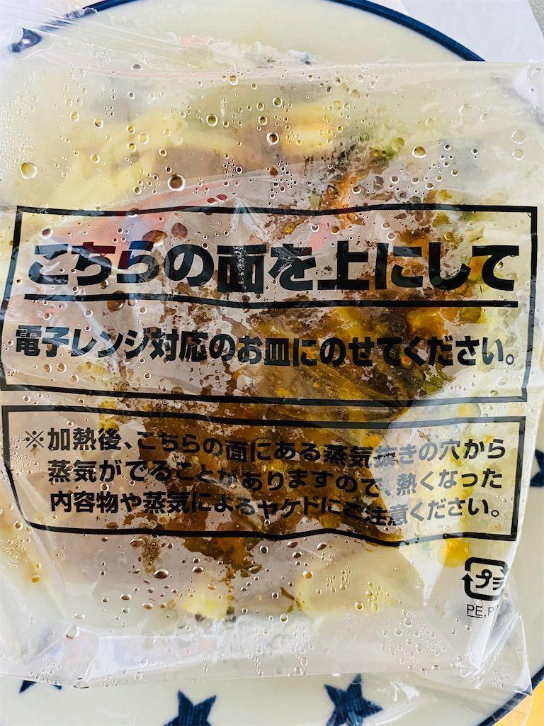 f:id:tatsutatsu2150:20201006150142j:plain