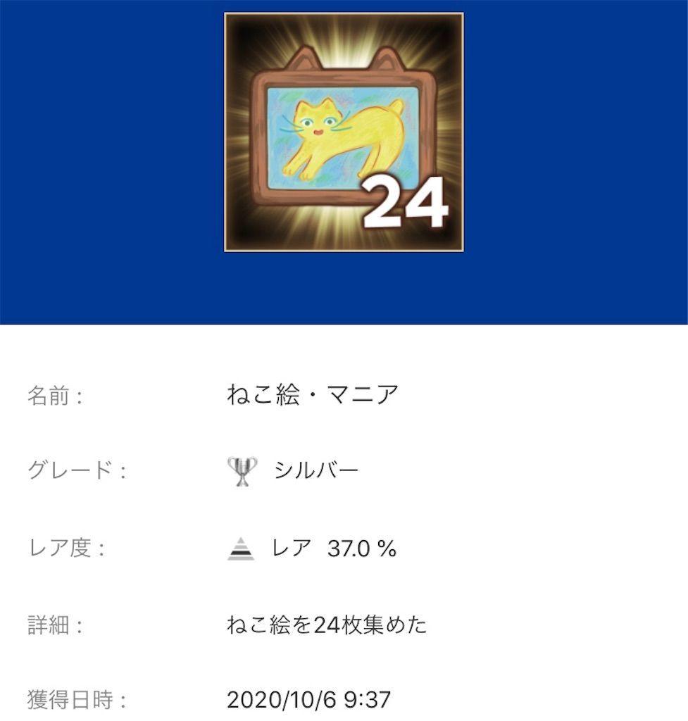 f:id:tatsutatsu2150:20201008002759j:plain