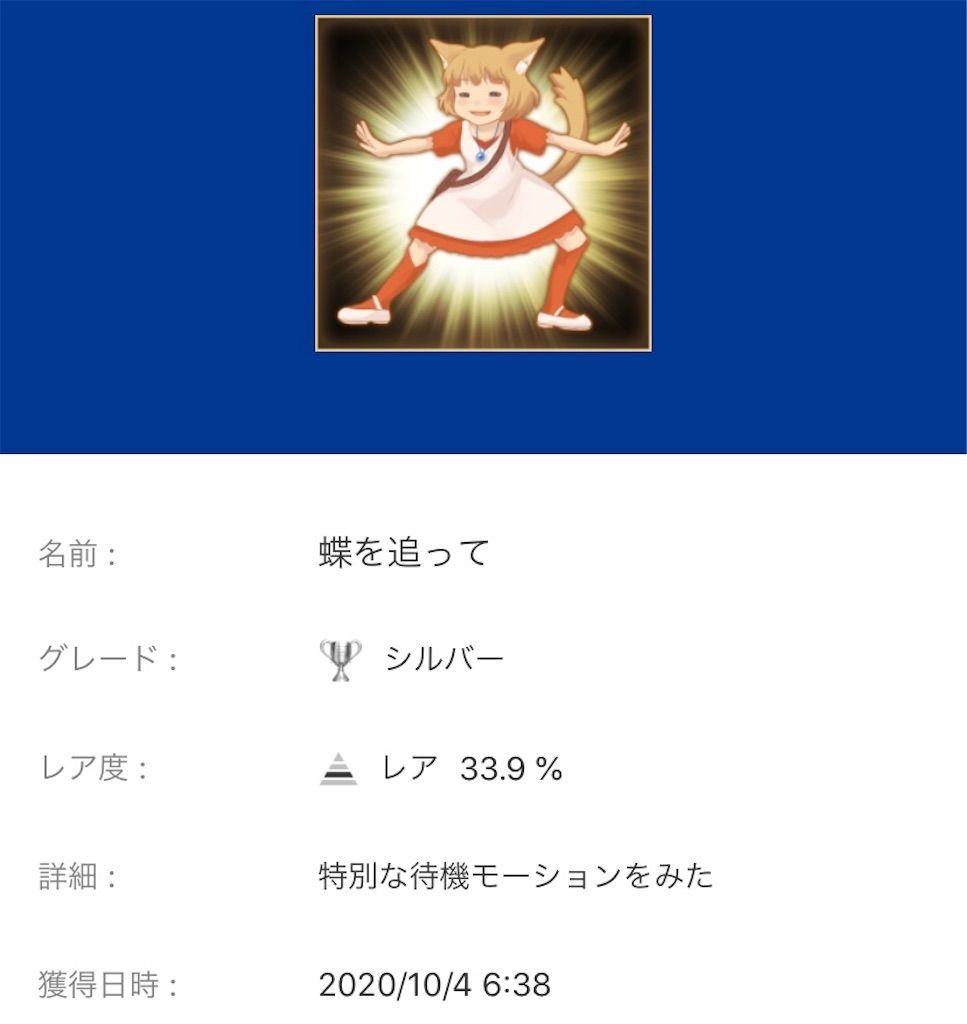 f:id:tatsutatsu2150:20201008003654j:plain