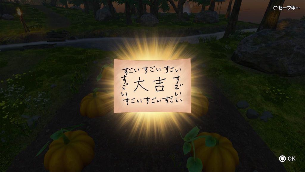 f:id:tatsutatsu2150:20201008004743j:plain