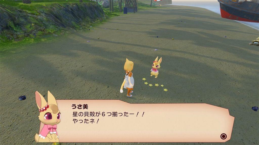 f:id:tatsutatsu2150:20201008005601j:plain