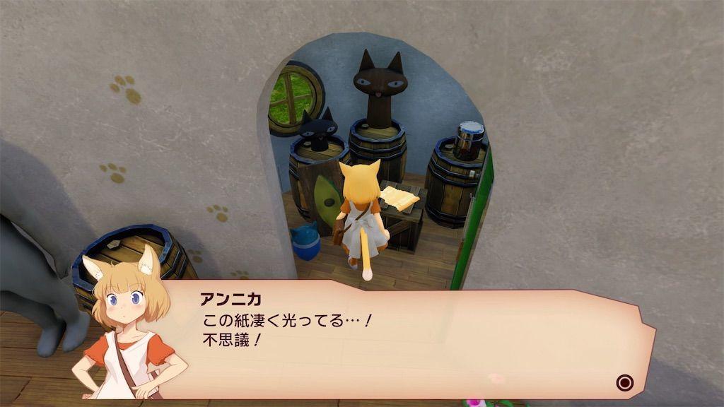 f:id:tatsutatsu2150:20201008005815j:plain