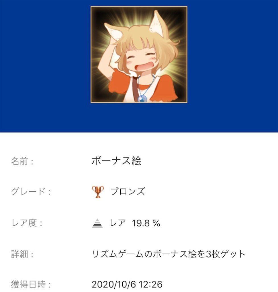 f:id:tatsutatsu2150:20201008011902j:plain