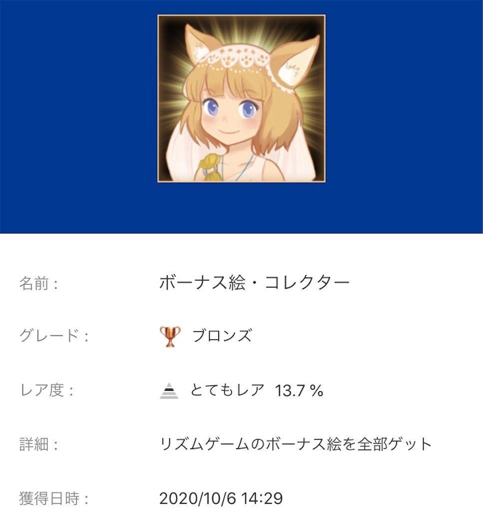 f:id:tatsutatsu2150:20201008012032j:plain