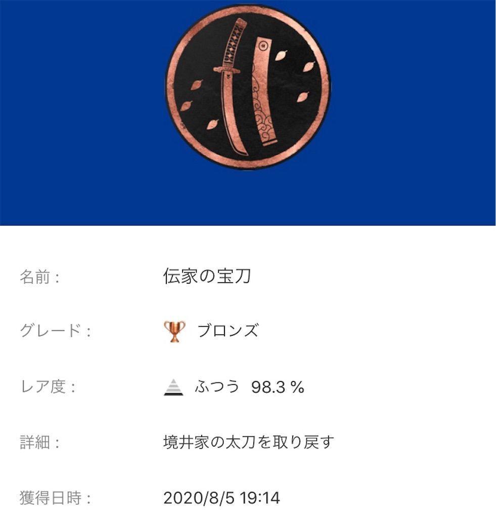 f:id:tatsutatsu2150:20201008074450j:plain