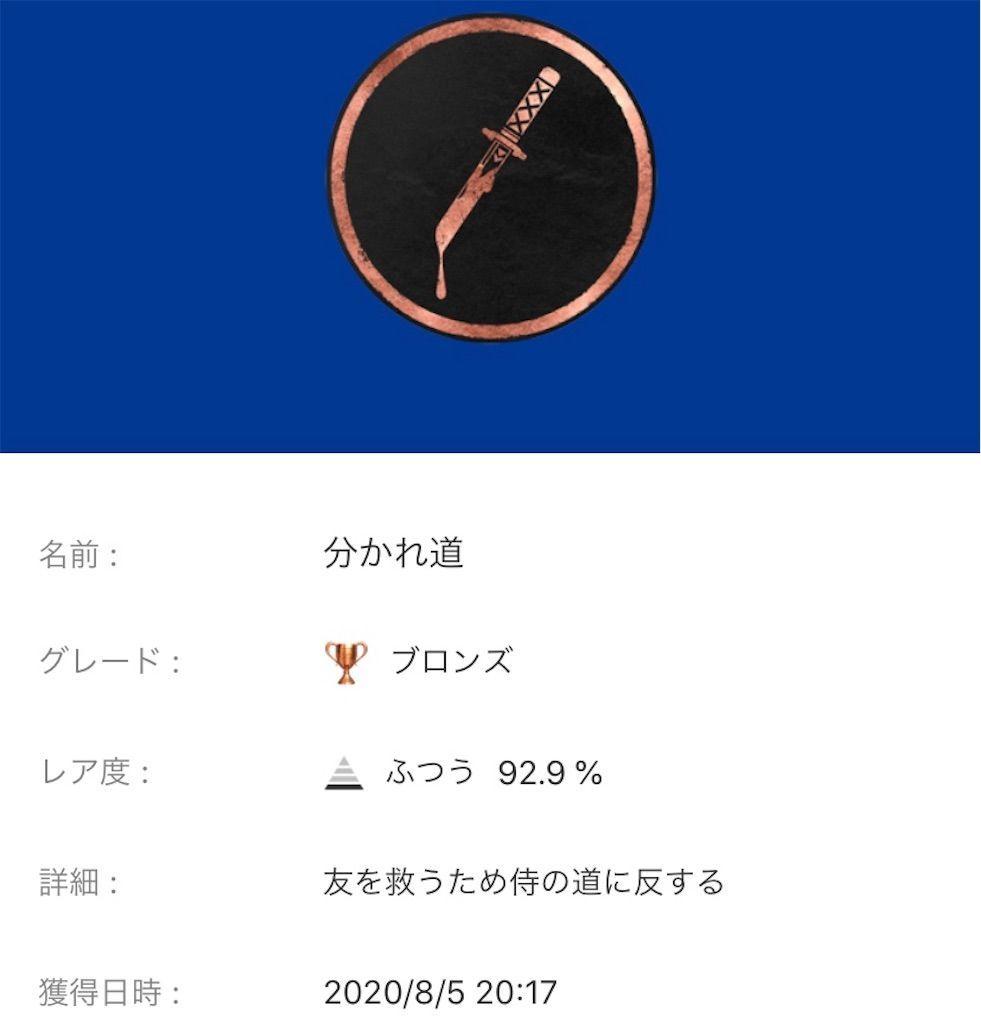 f:id:tatsutatsu2150:20201008074631j:plain