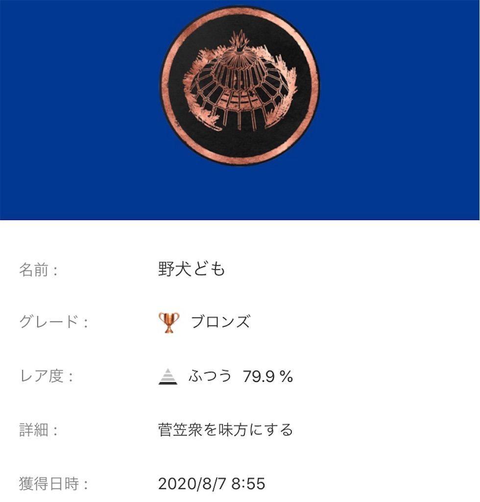 f:id:tatsutatsu2150:20201008074741j:plain