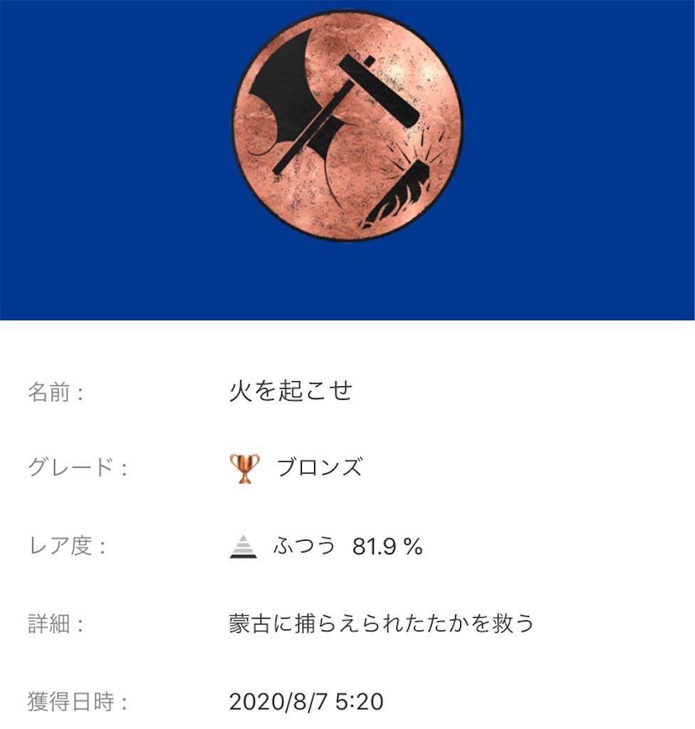 f:id:tatsutatsu2150:20201008074906j:plain