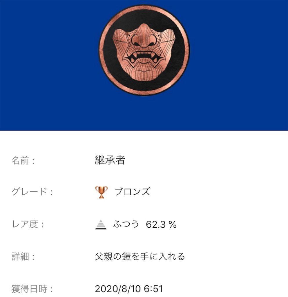 f:id:tatsutatsu2150:20201008075515j:plain