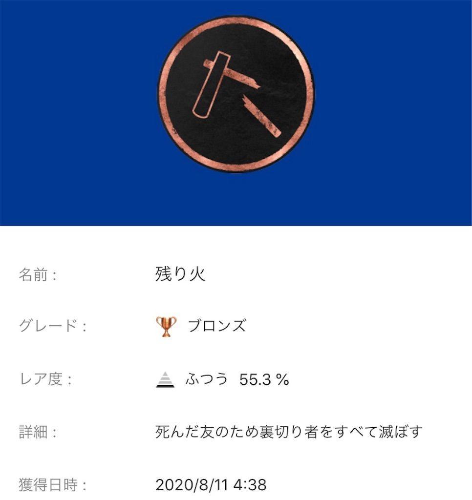 f:id:tatsutatsu2150:20201008075612j:plain