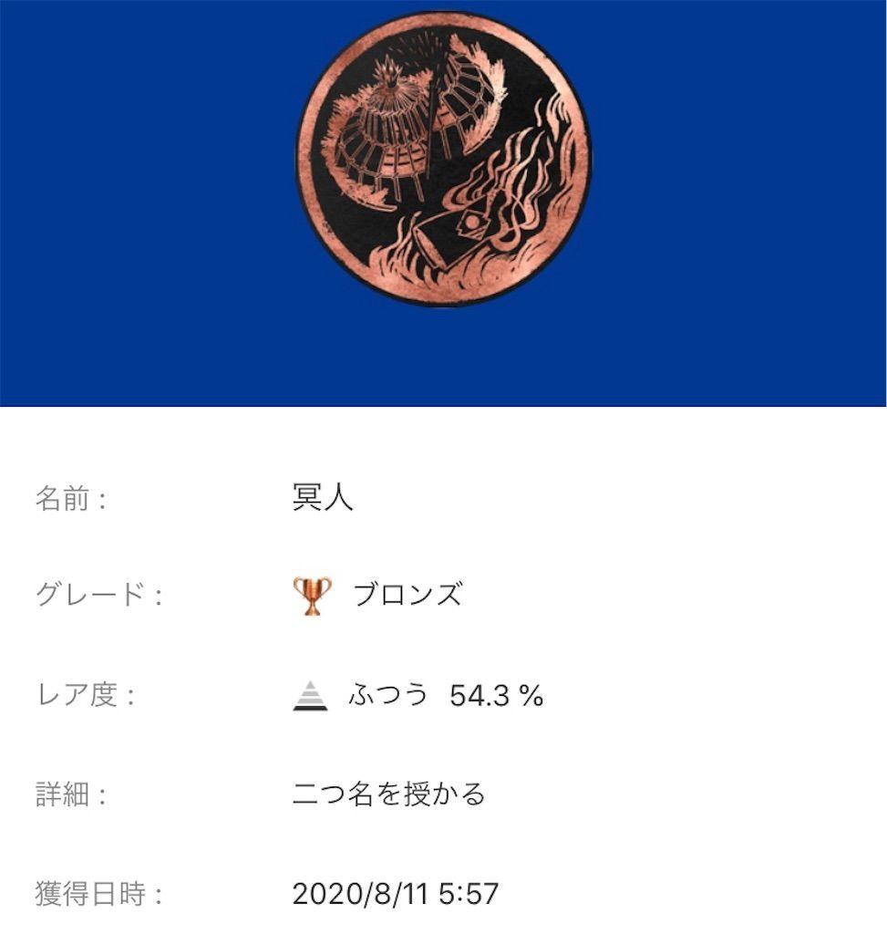 f:id:tatsutatsu2150:20201008075736j:plain