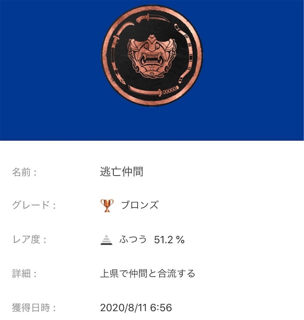 f:id:tatsutatsu2150:20201008075828j:plain