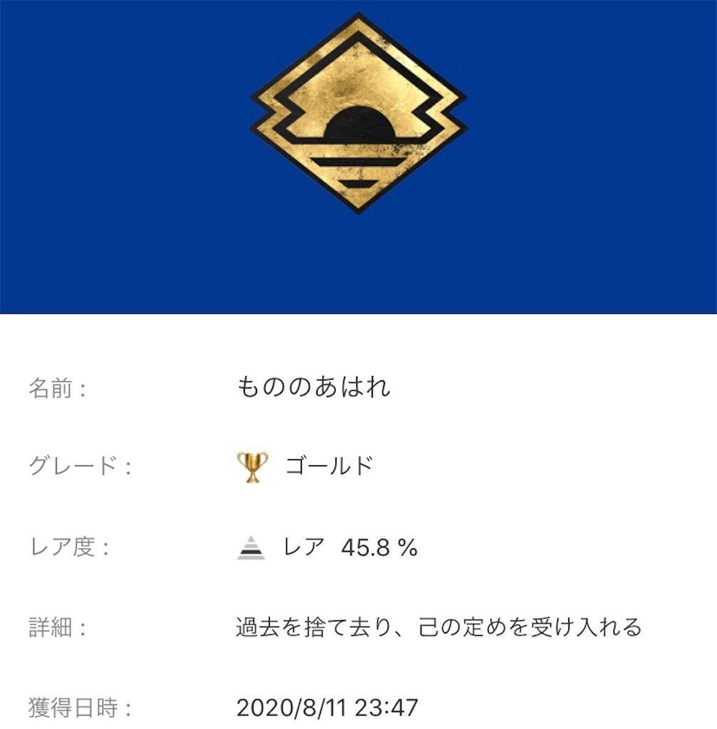 f:id:tatsutatsu2150:20201008080100j:plain