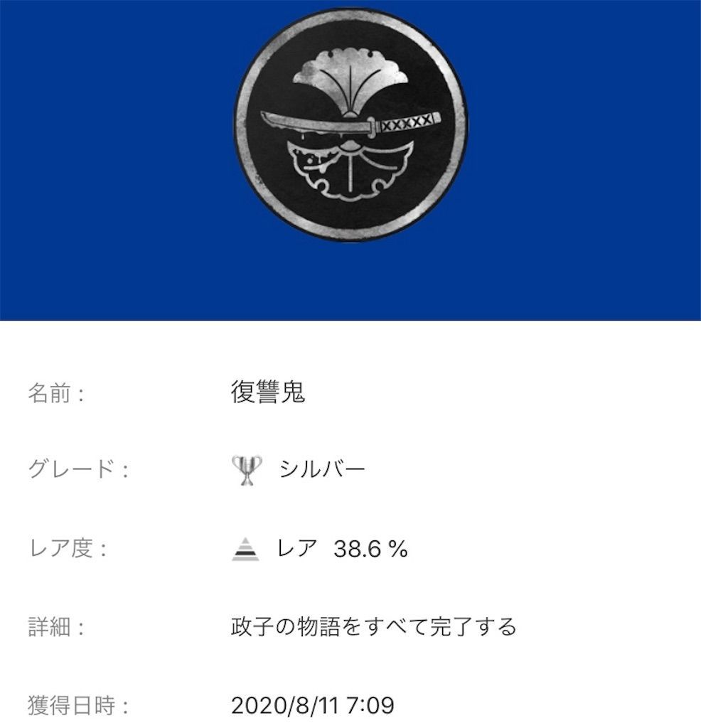 f:id:tatsutatsu2150:20201008080420j:plain