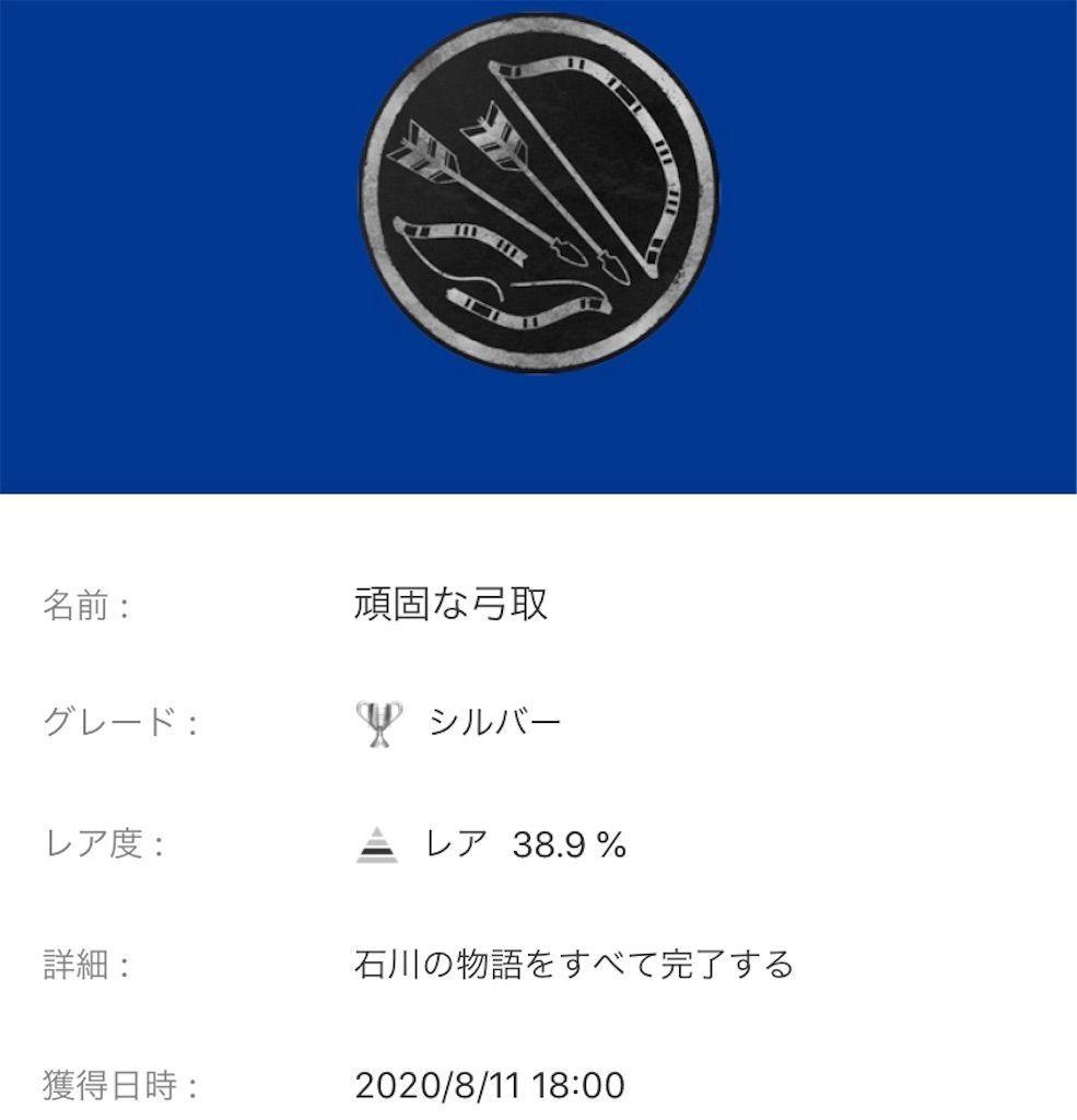 f:id:tatsutatsu2150:20201008080558j:plain