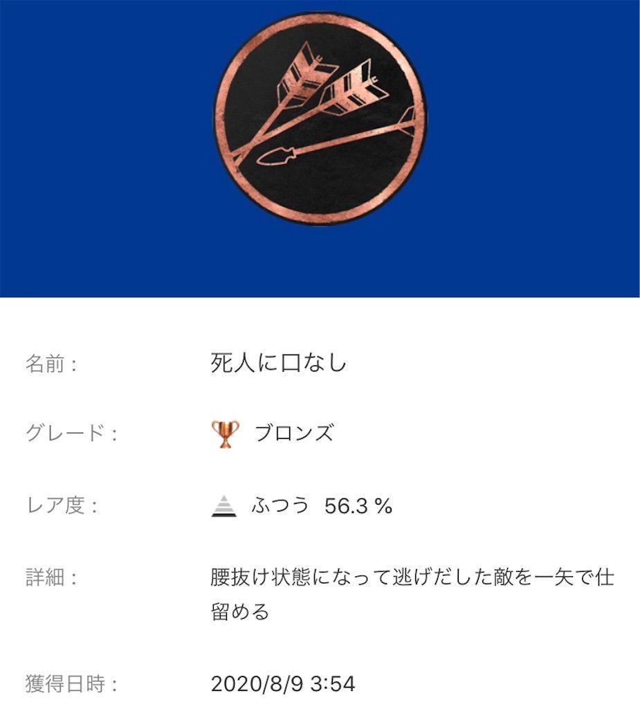 f:id:tatsutatsu2150:20201008081221j:plain