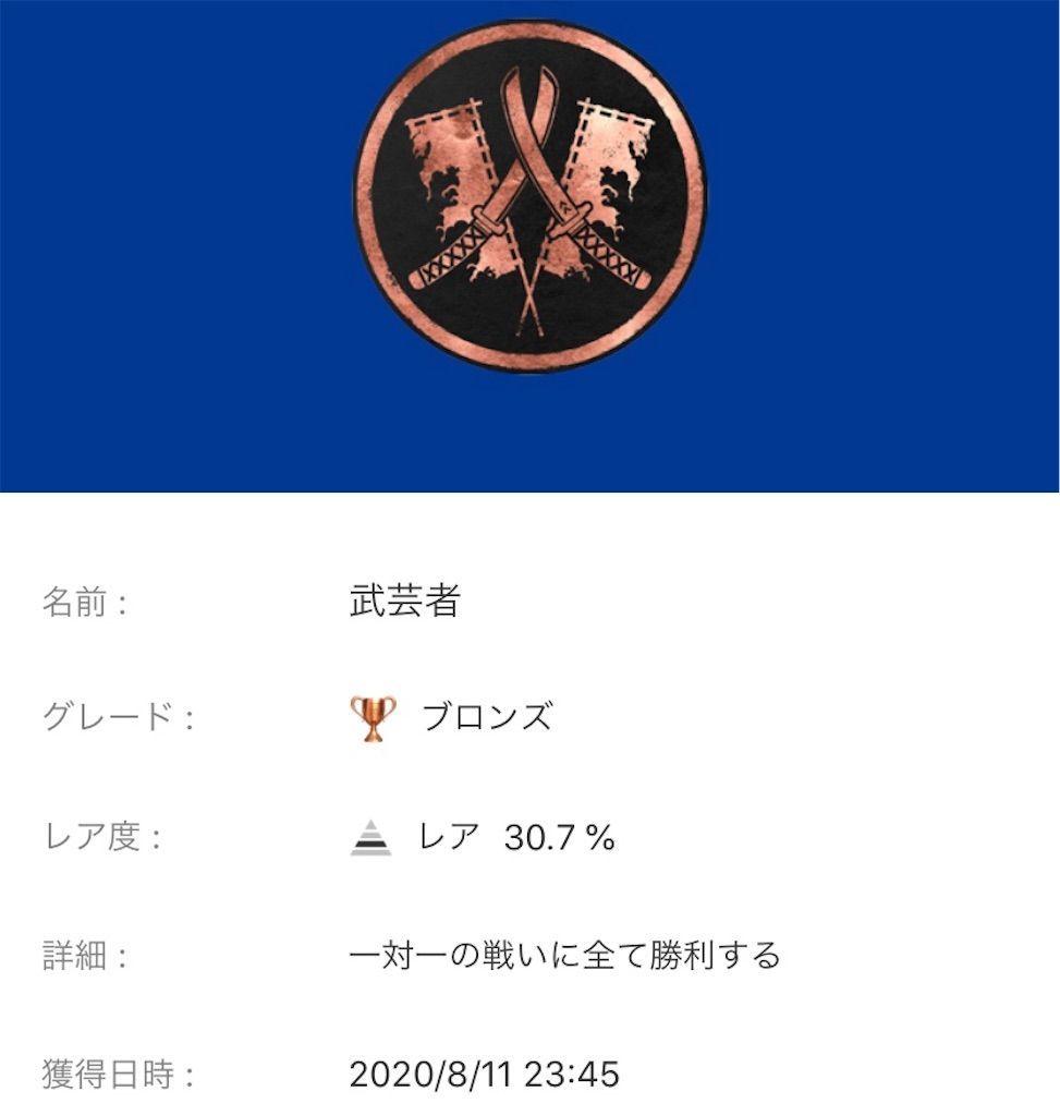 f:id:tatsutatsu2150:20201008081834j:plain