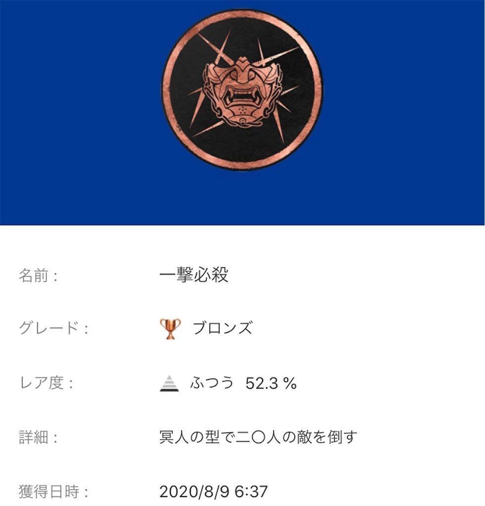 f:id:tatsutatsu2150:20201008082346j:plain