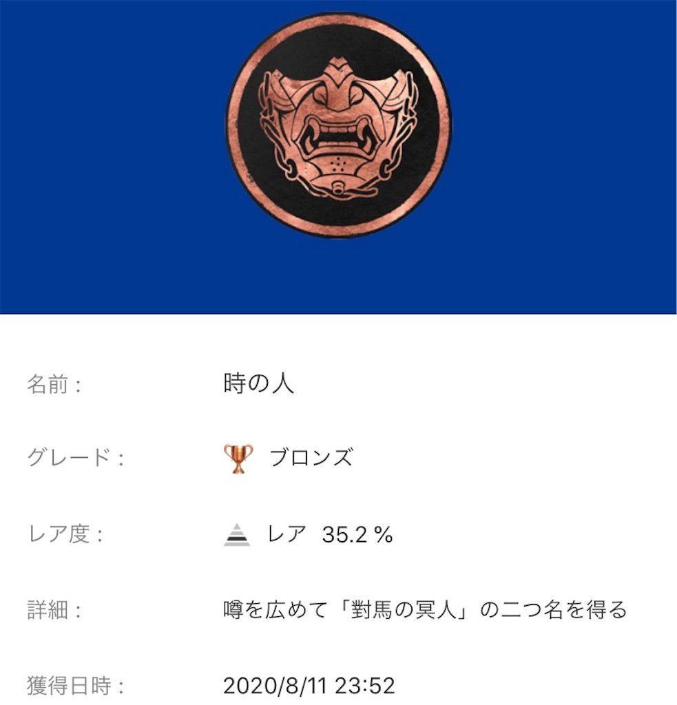 f:id:tatsutatsu2150:20201008082515j:plain