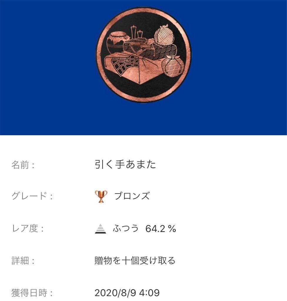f:id:tatsutatsu2150:20201008084407j:plain