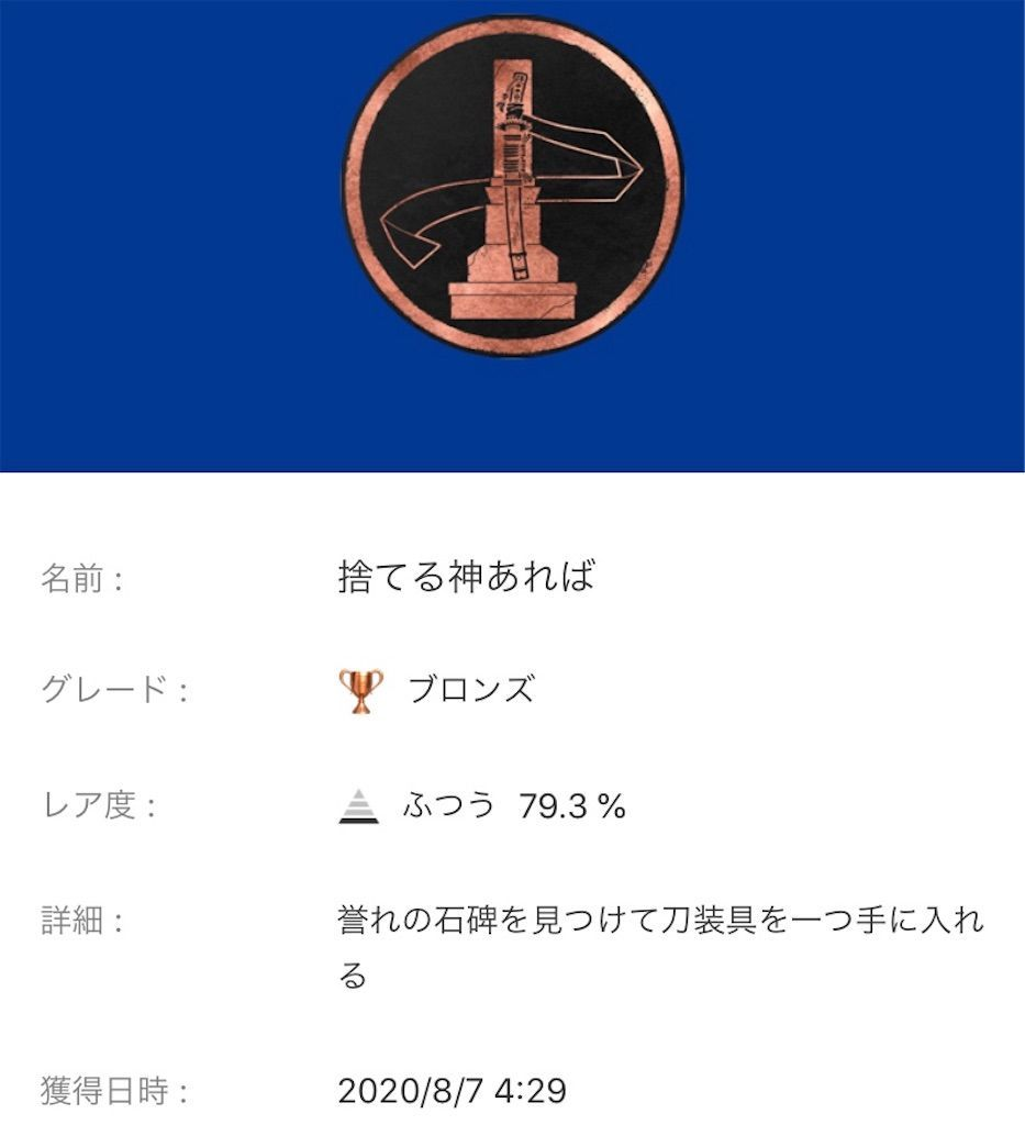 f:id:tatsutatsu2150:20201008085642j:plain