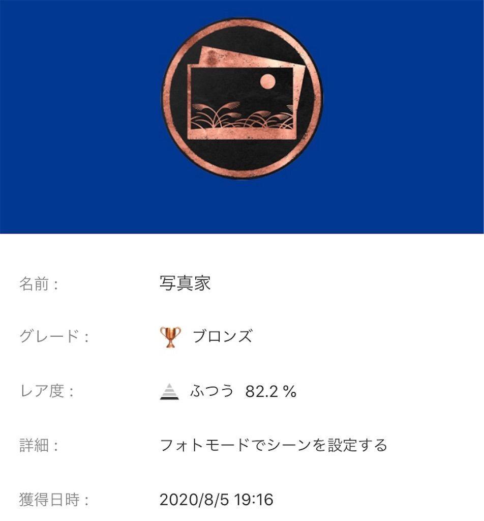 f:id:tatsutatsu2150:20201008090156j:plain