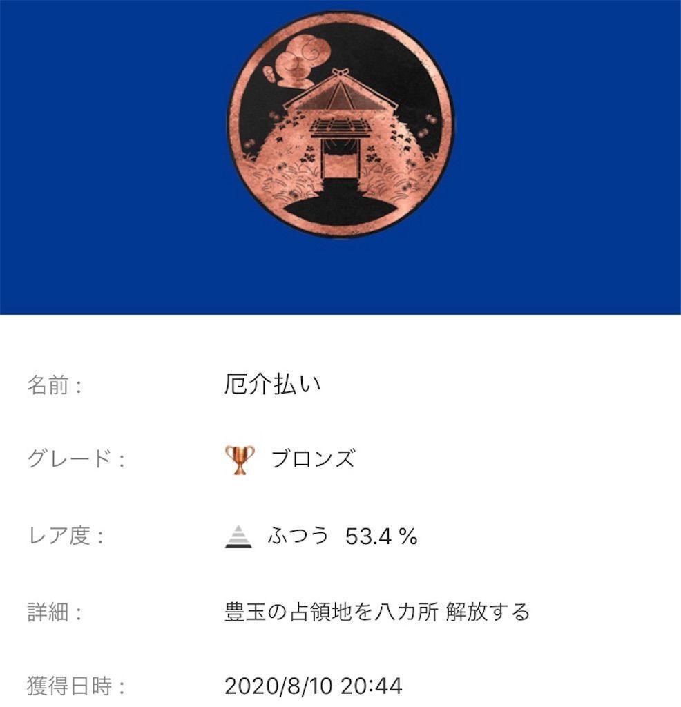 f:id:tatsutatsu2150:20201008090846j:plain