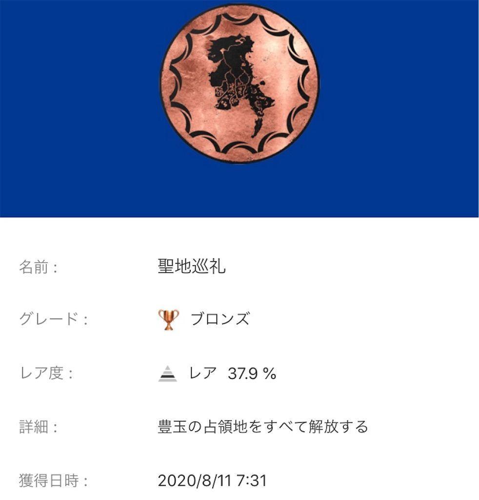 f:id:tatsutatsu2150:20201008090945j:plain