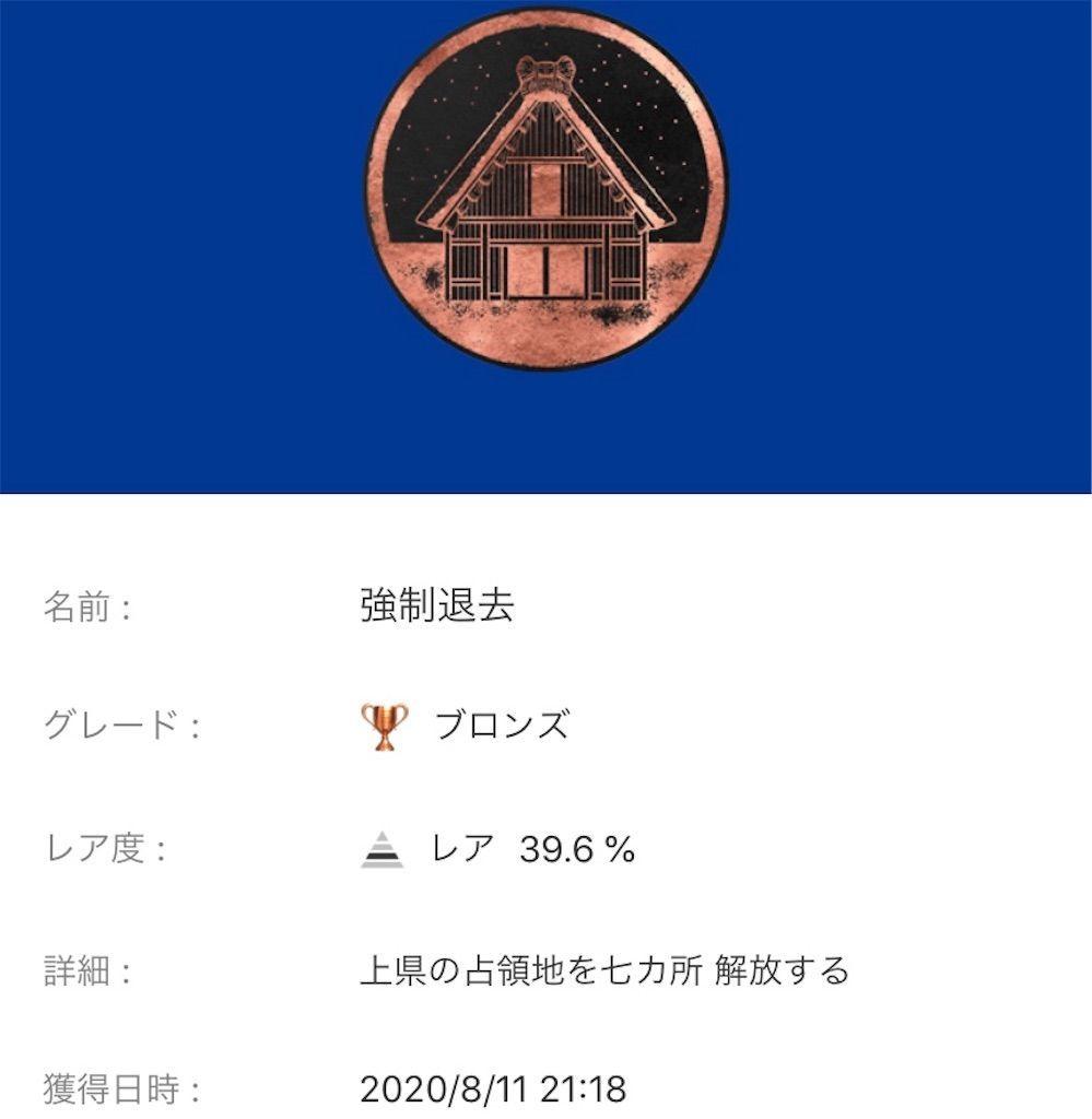 f:id:tatsutatsu2150:20201008091111j:plain