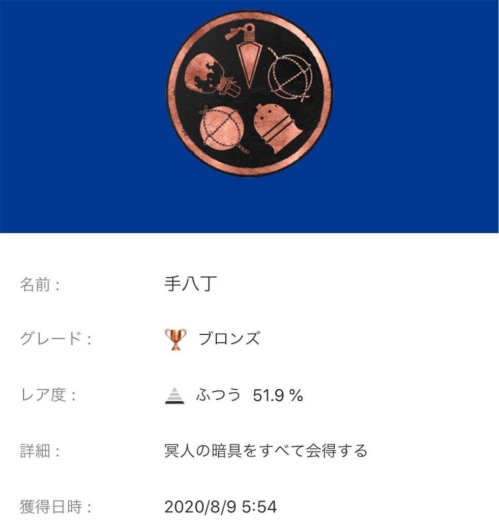 f:id:tatsutatsu2150:20201008091738j:plain