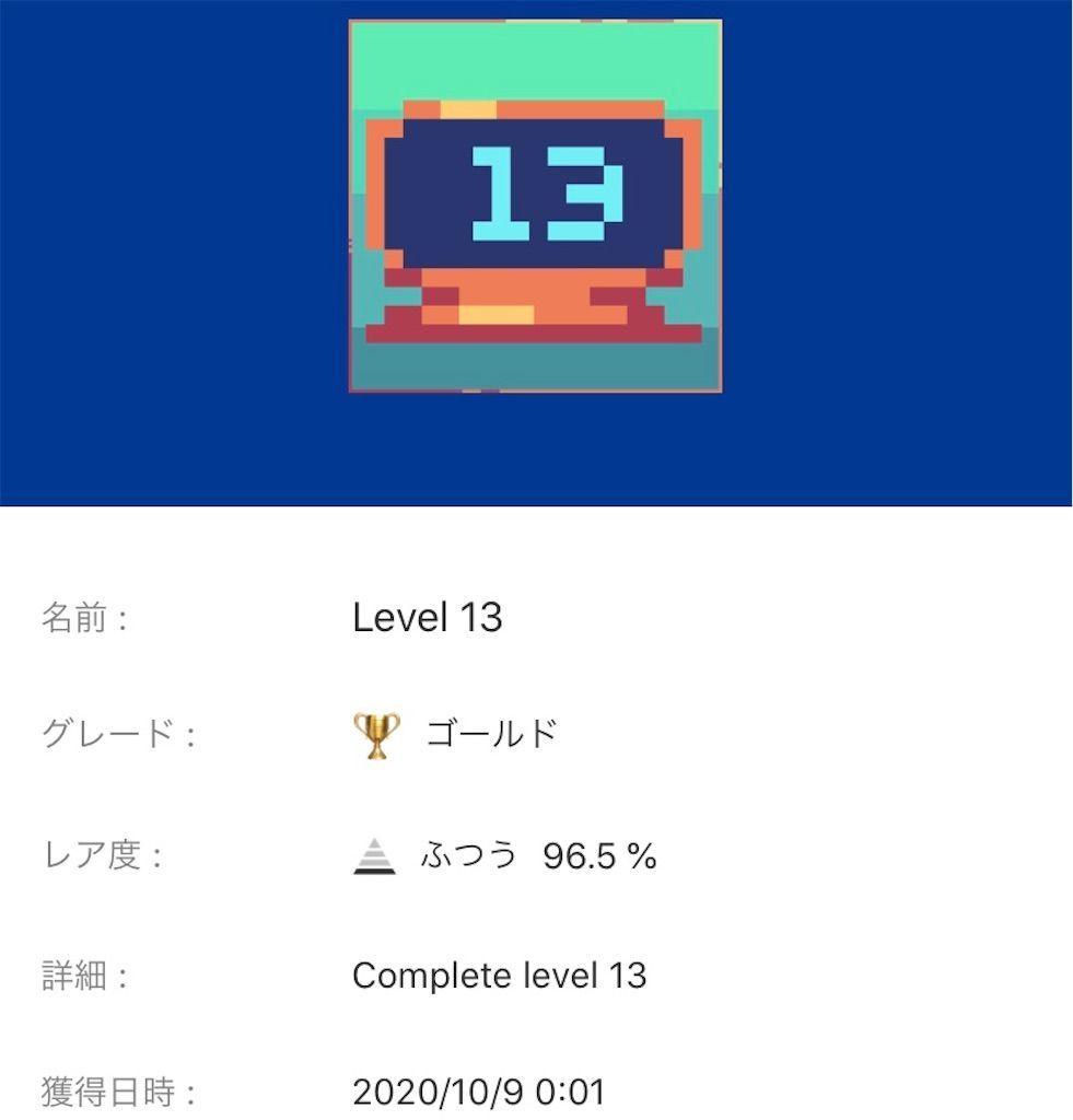 f:id:tatsutatsu2150:20201010053145j:plain