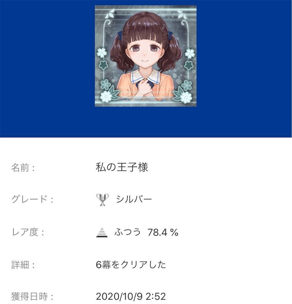 f:id:tatsutatsu2150:20201011022231j:plain