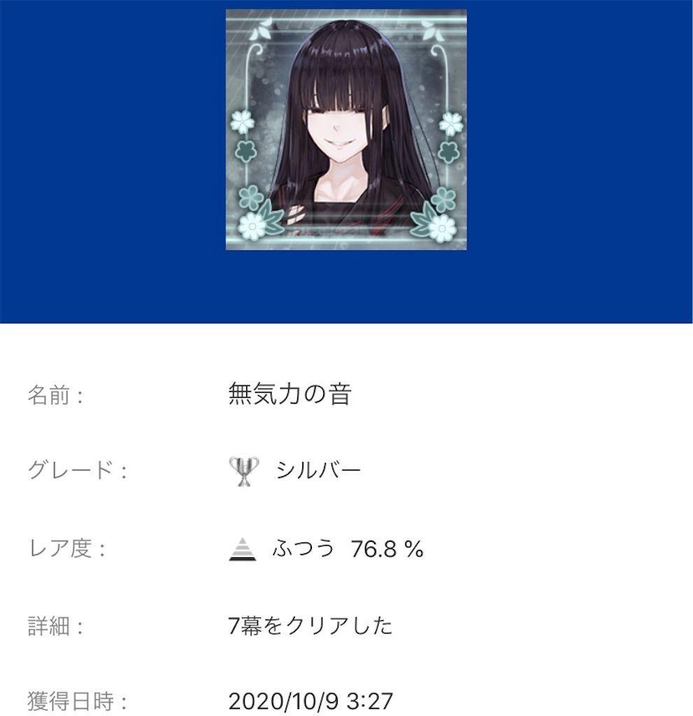 f:id:tatsutatsu2150:20201011022306j:plain