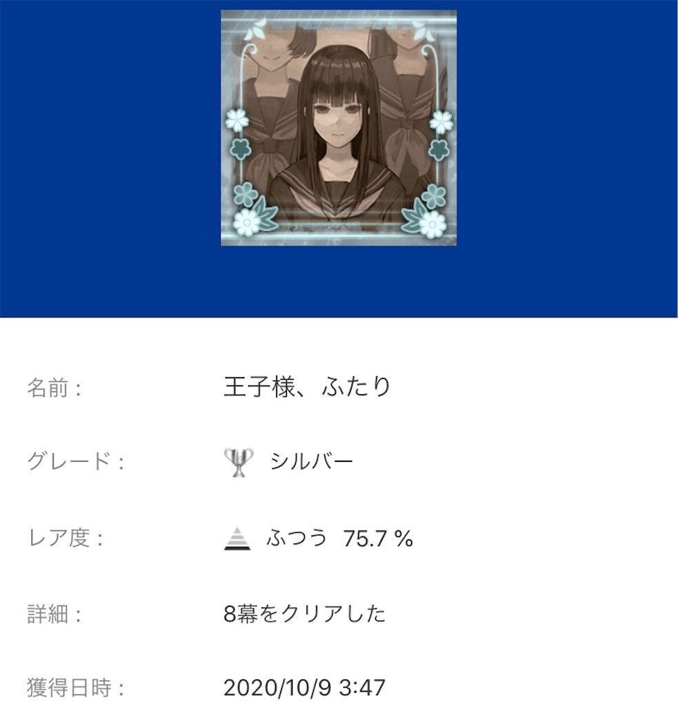 f:id:tatsutatsu2150:20201011022446j:plain