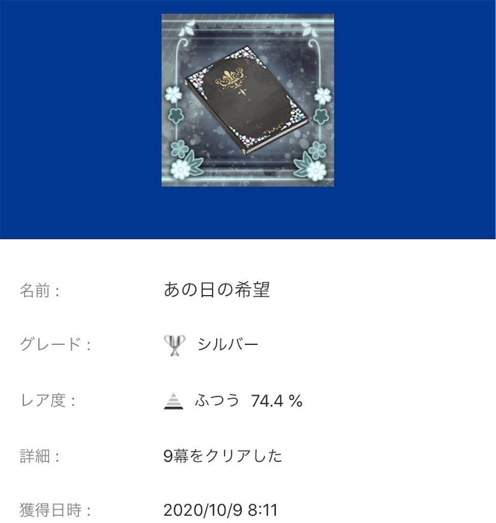 f:id:tatsutatsu2150:20201011022520j:plain
