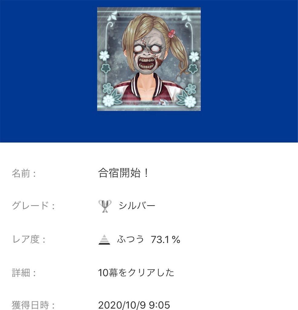 f:id:tatsutatsu2150:20201011022554j:plain