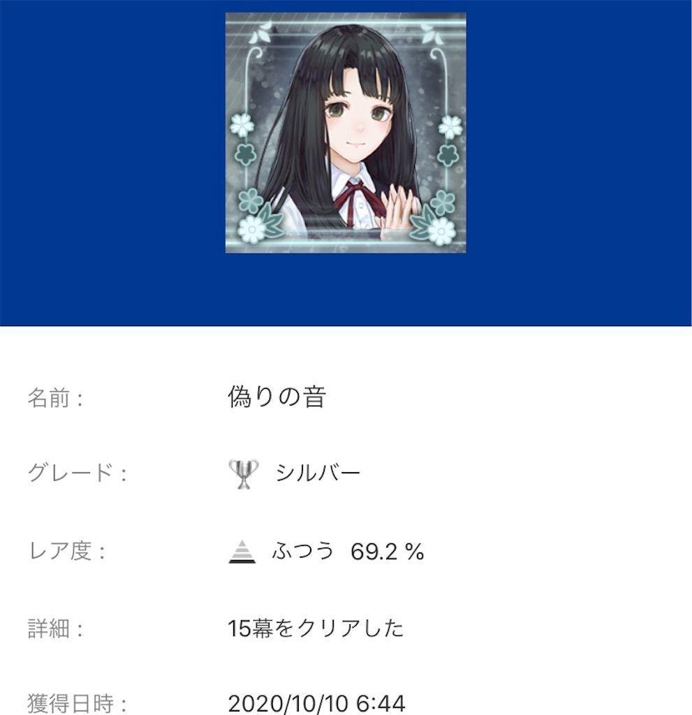 f:id:tatsutatsu2150:20201011023031j:plain