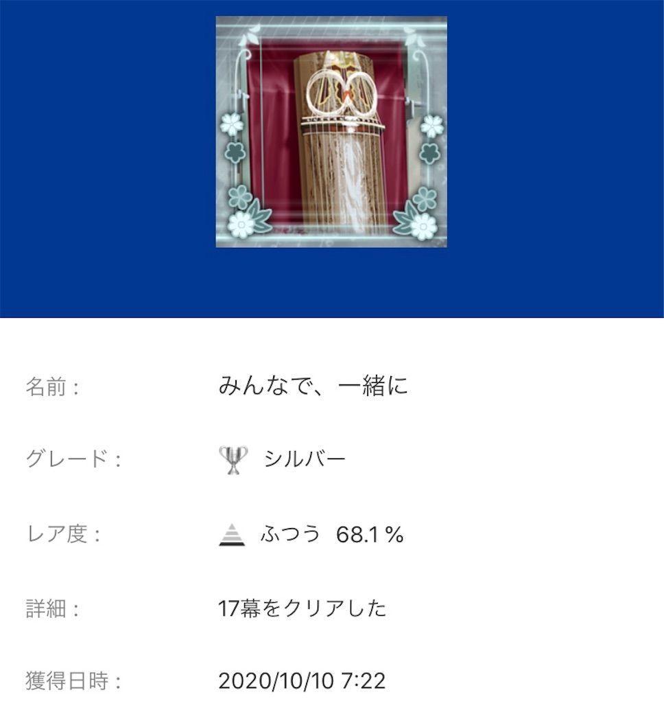 f:id:tatsutatsu2150:20201011023232j:plain