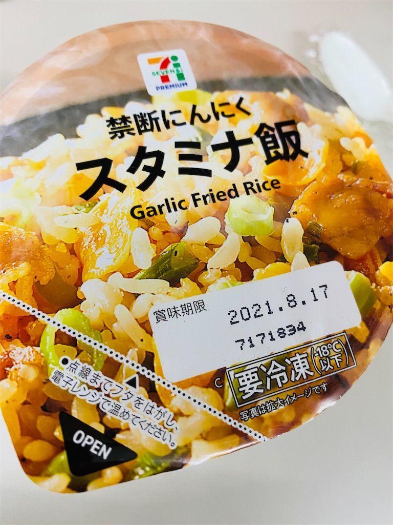 f:id:tatsutatsu2150:20201011044615j:plain