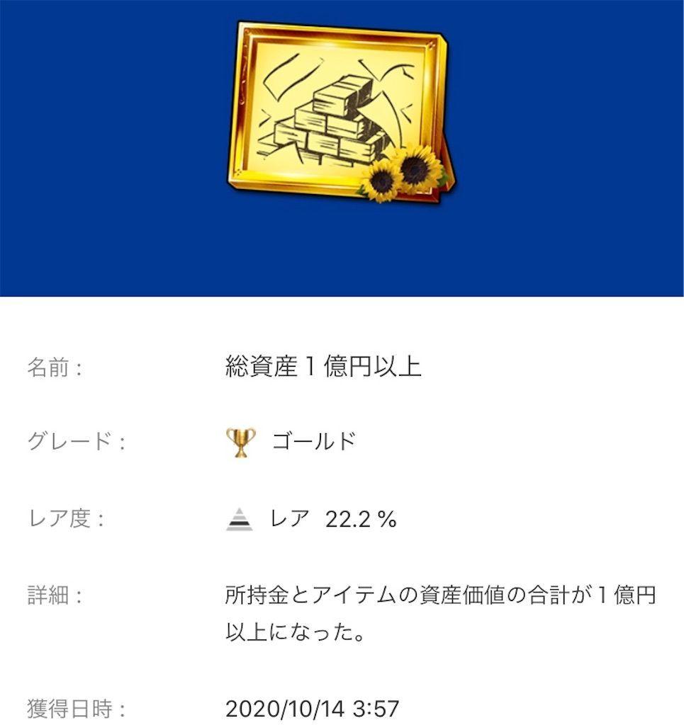 f:id:tatsutatsu2150:20201015020529j:plain