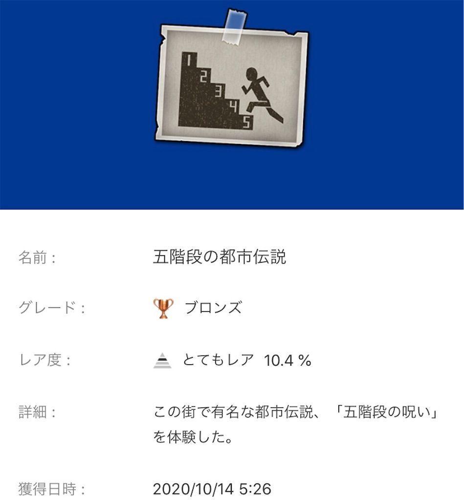 f:id:tatsutatsu2150:20201015021103j:plain