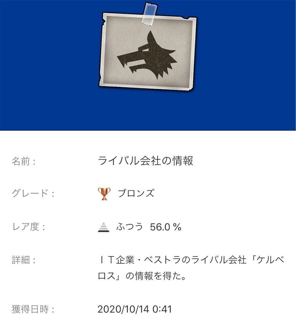 f:id:tatsutatsu2150:20201015022031j:plain